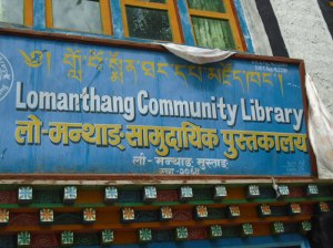Upper mustang trek itinerary,Itinerary of upper mustang trek, upper mustang trek itinerary, flexible itinerary of upper mustgang trek Nepal