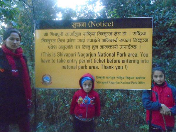 Starting point of Shivaprui