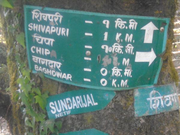 Shivapuri Map