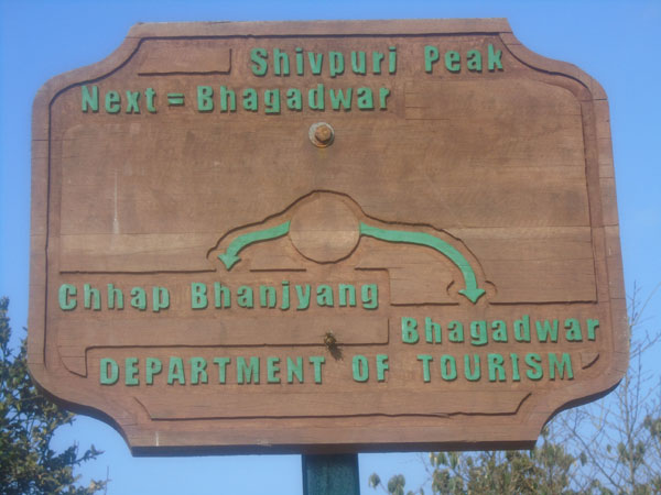 Shivapuri peak is 2700 m height