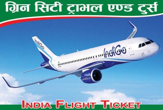 Flight ticket for Kathmandu to Goa tour package