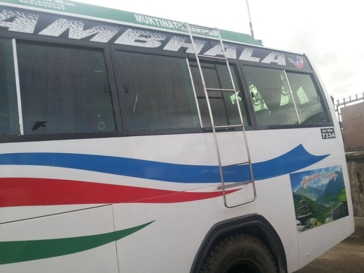 Besisahar Bus from Kathmandu for Annapurna circuit trek. Besisahar bus booking agency give the details of the Kathmandu to Besisahar Bus ticket. Kathmandu to Besisahar Bus ticket reservation and booking with the Green City travels For Ghale gaon and Annapurna Circuit trek
