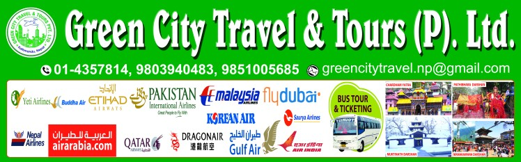 Kathmandu to Dubai tour Package flight ticket booked by the Green City Travels and Tours